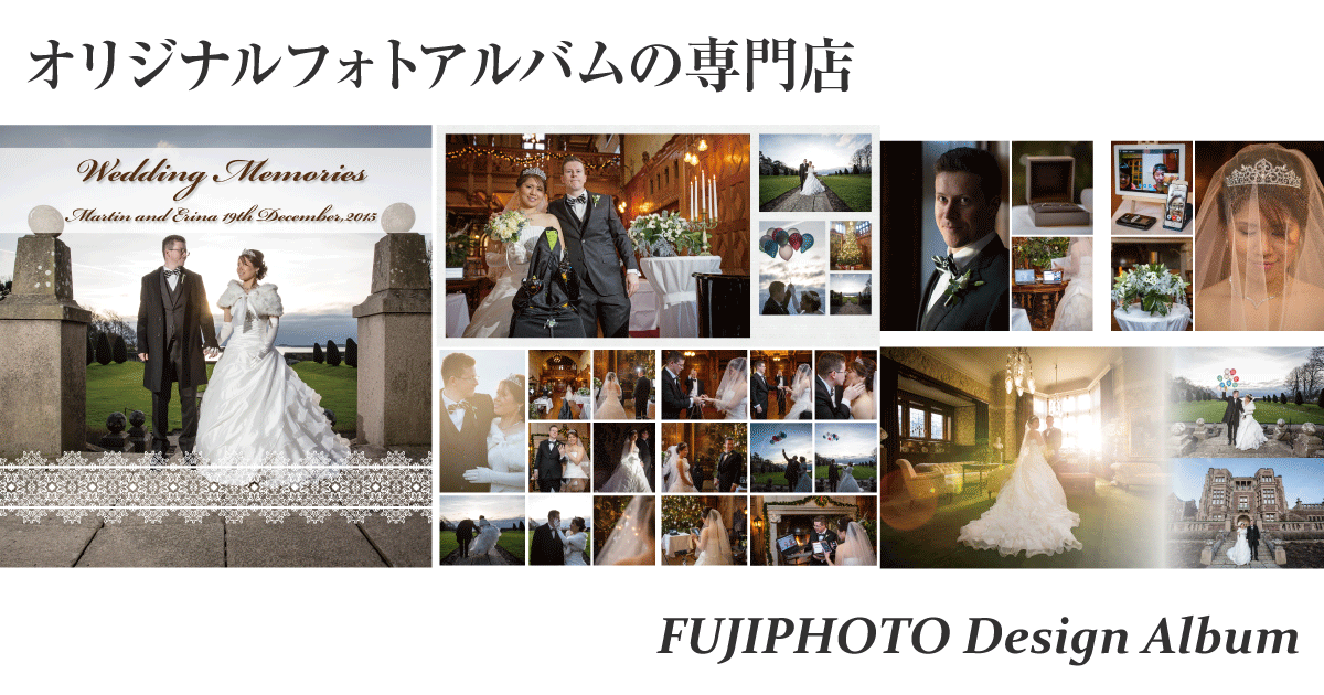 wedding memories o e fujiphoto. Black Bedroom Furniture Sets. Home Design Ideas