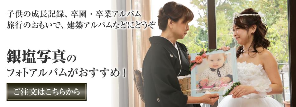 眠っている写真の有効化!!「フォトブック作成サービス」まとめ厳選10選